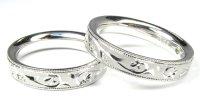 手造り(ハンドメイド)・ツタの柄入りオーダーメイド結婚指輪(マリッジリング)Pt900(プラチナ)・ペアリング(指輪)