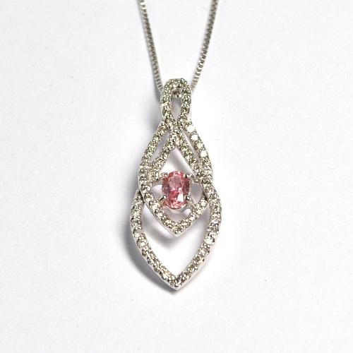 画像1: パパラチア・天然石ダイヤモンド付きペンダント・K18WG (ホワイトゴールド)