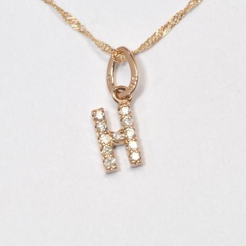画像1: 大人気の天然石ダイヤモンド・イニシャル【H】・K10PG(ピンクゴールド)・ペンダント・ネックレス
