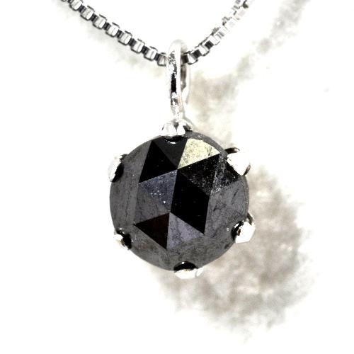 画像1: 今人気!!天然石ブラックダイヤ使用したクールな・ペンダント(ネックレス)・ホワイトゴールド(K18WG)